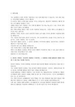 KB국민은행 대학생 홍보대사 KB캠퍼스스타 합격 자기소개서