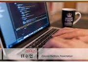 20190121A, EJ폼, 소스, 원천, 발표, 소개, 비지니스, 산업, 기획, 안, 인터넷,  IT, 프로그램, 컴퓨터, 코딩, 프로그래밍, 자바, 1.pptx