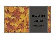 가을 낙엽 배경 템플릿
