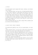 KB증권 대학생 서포터즈 KB청춘스타 합격 자기소개서