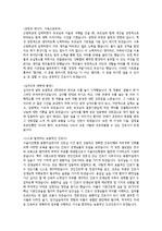 2019 서울아산병원 자기소개서(자소서) 최초합