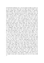 용산전쟁기념관 감상문