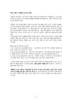 고린도전서 15장 35-50절에서 인간의 영혼과 몸에 관한 내용 정리(케네스 베일리, 앤서니 티슬턴, N. T. 라이트, 리처드 헤이스, 윌리엄 버클레이, F. F. 브루스)