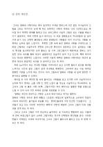 [전시회] 안성하 개인전