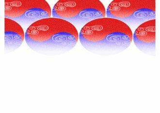 파워포인트 디자인 태극 문양