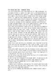 [홍보]홍보사례