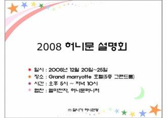 심플 파워포인트-cute-papo301
