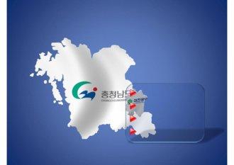 파워포인트 2007용 충청남도 지도(대전광역시 포함) 디자인 다이어그램입니다