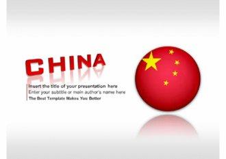 [PPT배경] 중국 중국문화 중국사회 중국문화 중국경제 관련 파워포인트 템플릿
