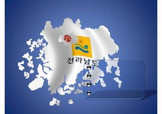 파워포인트 2007용 전라남도 지도(광주광역시 포함) 디자인 다이어그램입니다.