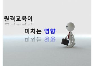 <strong>파워포인트</strong> <strong>양식</strong>.!!!
