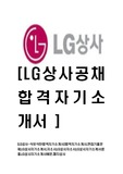 [LG-],,LG,,LG,LG,LG,