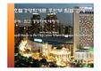 호텔최고경영자에 대한 정보와 사례