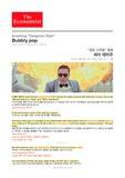 The Economist (이코노미스트)지 기사 번역 Investing `Gangnam Style` Bubbly pop