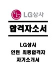 [] LG     / LG  / LG  /   /    / LG  / LG 