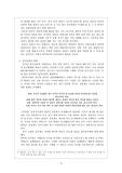 no name woman maxine hong kingston essay