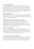 교환학생 합격을 위한 면접대비 질문 및 모범답안
