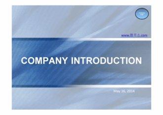 회사소개 PPT 템플릿 (Company Profile) - 영문, 영어