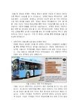 정몽준 후보와 박원순 후보의 복지공약을 분석하고 비교하기