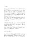 소셜미디어 패션마케팅-버버리, 구찌