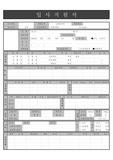 양식 - 이력서 (자기소개서 샘플 포함) 양식