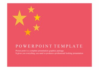 PPT  양식 중국(차이나) 템플릿