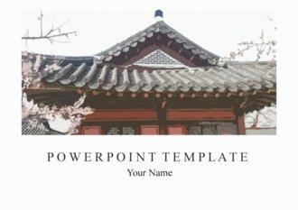 PPT 양식 한국 풍경, <strong>한옥 템플릿</strong>