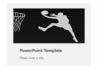 [농구 PPT배경] - 농구 농구공 운동 스포츠 배경파워포인트 PowerPoint PPT 프레젠테이션
