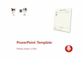 [병원간호사 PPT배경] - 의료 간호 의사 병원 간호사 의학 적십자 배경파워포인트 PowerPoint PPT 프레젠테이션