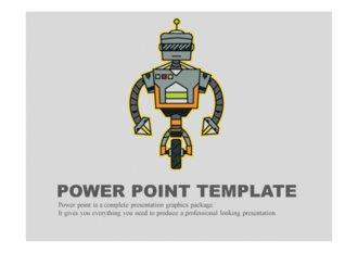 PPT 양식 로봇 템플릿