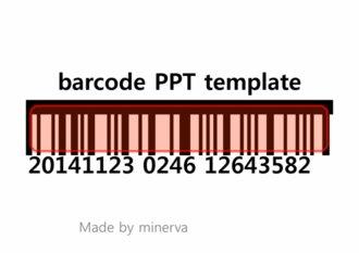 바코드 ppt 템플릿 , 심플한 템플릿