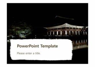 [경복궁 경회루 PPT배경] - 한국전통 경복궁 경회루 한국문화 배경파워포인트 PowerPoint PPT 프레젠테이션