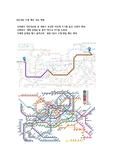 일본 여행 사진 자료 모음(115개)