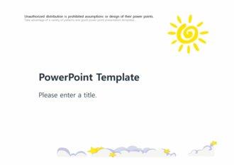 [예쁜 PPT배경] - 태양 해 구름 별 하늘  배경파워포인트 sky 예쁜 깔끔한 심플한 PowerPoint PPT 프레젠테이션