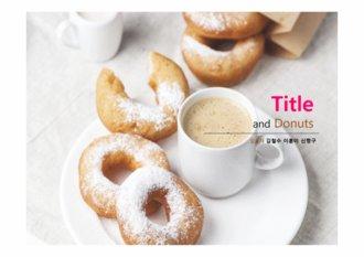 PPT 양식 (도넛, 음식, 간식) - 전문 배경,양식 <strong>피피티 템플릿</strong>