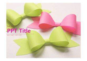 PPT 양식 - 리본 - 전문 배경,양식 <strong>피피티 템플릿</strong>