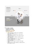 2015합격자 고려대병원 면접자료 (2015, 2014, 2013 면접질문, 답변 & 기초지식 수록) 이거 하나로 완결