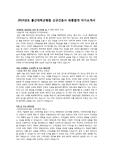 [최종합격자소서]2015년도 울산대학교병원 신규간호사 최종합격 자기소개서, 울산대학교병원 채용 자소서, 간호사 지원동기, 울산대학교병원 간호사자소서, 울대 간호사 자소서