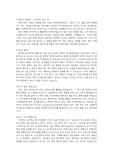 도전장학생(도전장학금) 자기소개서