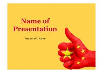 PPT양식 중국 스타일  템플릿