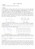 아주대 전자회로실험 설계 예비보고서 1. C측정회로설계