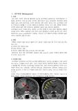 뇌수막종, 개두술 케이스(문헌고찰)