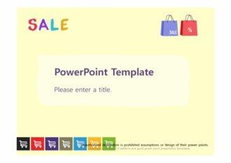 [쇼핑 세일테마 PPT배경] - SALE 블랙플라이데이 쇼핑 판매촉진 세일 유통 백화점 쇼핑몰 소비 쿠폰 배경파워포인트 PowerPoint PPT 프레젠테이션