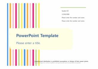 [무지개 스트라이프 패턴 PPT배경] - 스트라이프패턴 무지개 미술 색채 패션 예쁜디자인 심플한 깔끔한 배경파워포인트 PowerPoint PPT 프레젠테이션