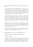 신한금융투자 합격 자소서 5문항