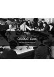 대학연합 칵테일동아리 COCOK 소개서 _ 코콕 / 한국에서 칵테일 동아리 중 가장 크고 영향력있는 COCOK