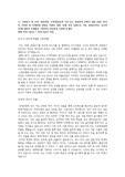2015 신한은행 최종합격 자소서