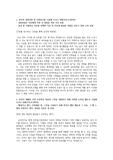 2015 삼성전자 영업마케팅 최종합격 자소서