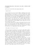2015 신한카드 합격자소서