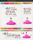 추석 현수막 배너 세트3
